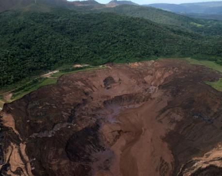 Hundreds missing after Vale dam burst at Brazil mine, seven bodies found