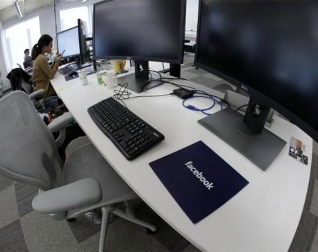 Facebook reports robust profit, revenue gains; stock rises