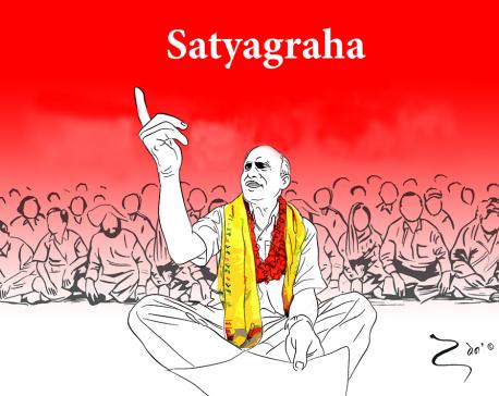 Don't betray Satyagrahi
