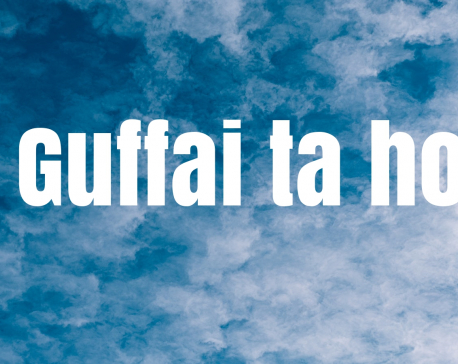 'Guffai ta ho'