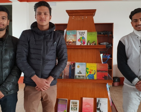 Hamro Kitab: For the book-loving society