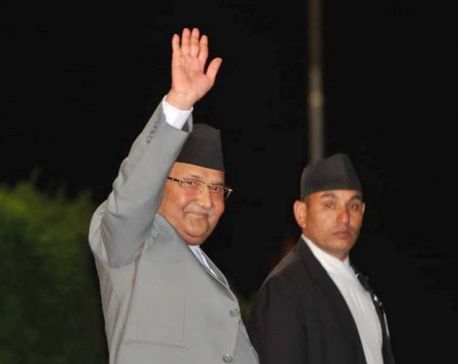 PM Oli leaves for Switzerland