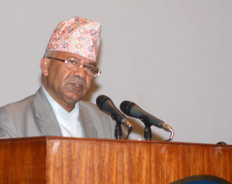 Leader Nepal calls for unity among people for development of Nepal