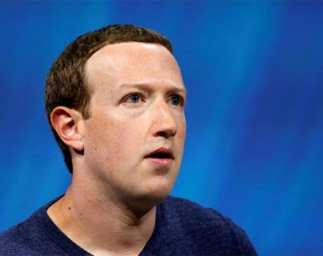 Facebook CEO plans public debates about tech for 2019 personal challenge