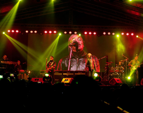 Nepathya to perform in Phidim