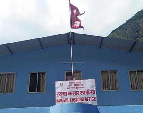 Rasuwagadhi revenue crosses Rs 15b post-quake