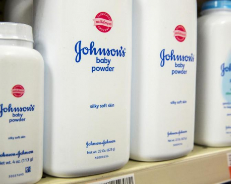 Latest trial in J&J talc litigations gets under way in California