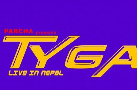 Tyga postponed his Nepal show