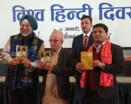 Indianembassy celebrates Vishwa HindiDiwas