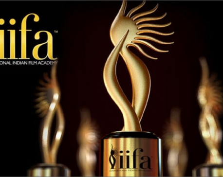 Nepal withdraws decision to host IIFA following criticism