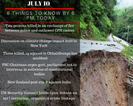 July 10: 6 things to know by 6 pm today