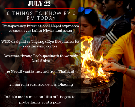July 22: 6 things to know by 6 PM today