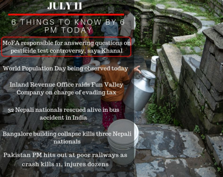 July 11: 6 things to know by 6 pm today