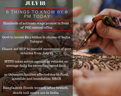 July 18: 6 things to know by 6 pm today