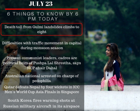 July 23: 6 things to know by 6 PM today