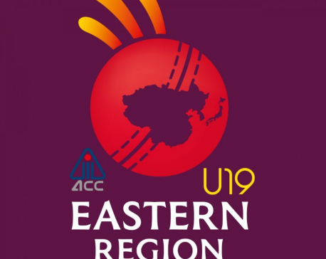 ACC U-19 regional tournament: Nepal posts a target of 327 runs to Singapore