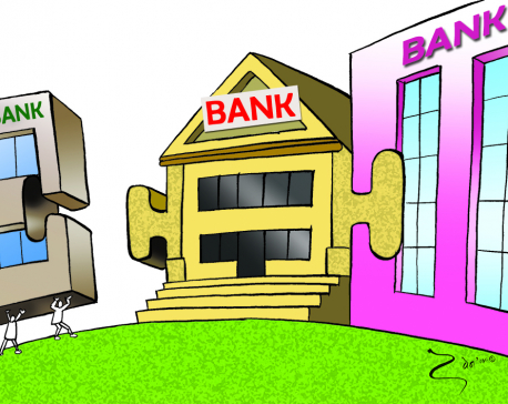 Seven banks submit NRB written commitment for 'big' merger