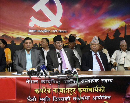 Party unification process to be completed by end of this month: NCP Chair Dahal (with video)