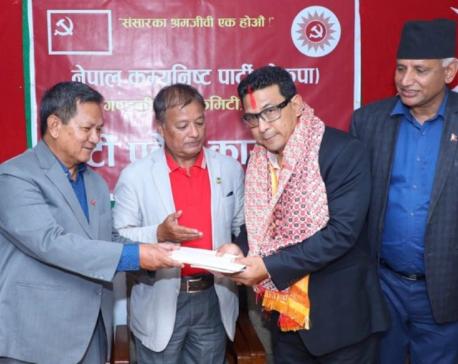 Gangster-turned provincial assembly member Manange joins ruling NCP