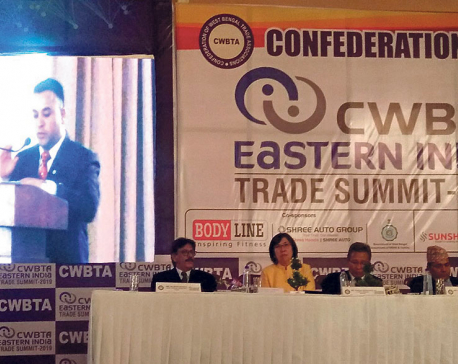 NCC representatives in Eastern India Trade Summit