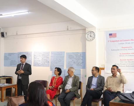 Kathmandu University organizes First Extensive Reading Symposium