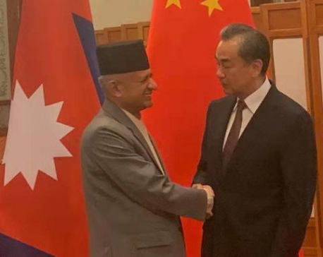 FM Gyawali meets with Chinese counterpart Wang in Beijing