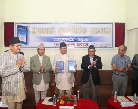 Nepal for strengthening multilateralism and rule-based world order: FM Gyawali
