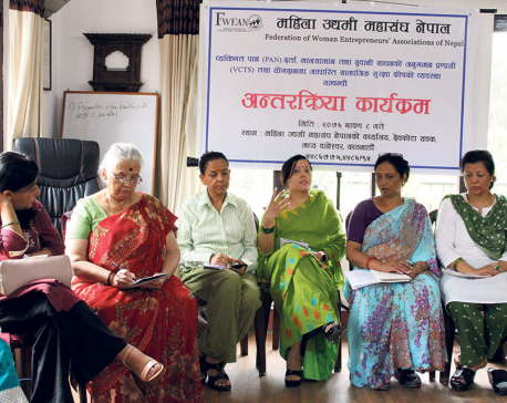 Karnali to use fabric made by women entrepreneurs for uniform of civil servants