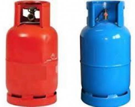 NOC's color-coded LPG cylinders in quandary