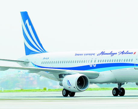 Himalaya Airlines starting Dhaka flights from July 22