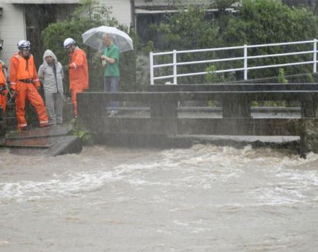 Rains ease in southern Japan but landslide risks persist
