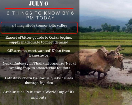 July 6: 6 things to know by 6 pm today