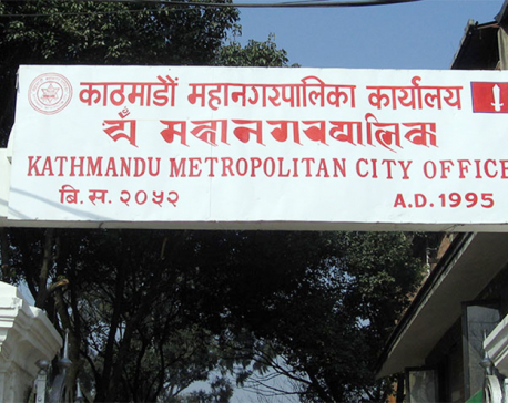 KMC prepares designs for public toilet