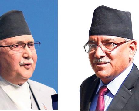 NCP's crucial secretariat meeting deferred