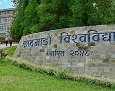 KU professors ask  registrar Sharma not to take significant decisions