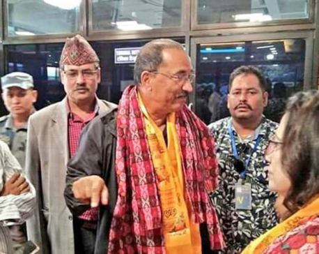 RPP Chairman Thapa off to Bhutan