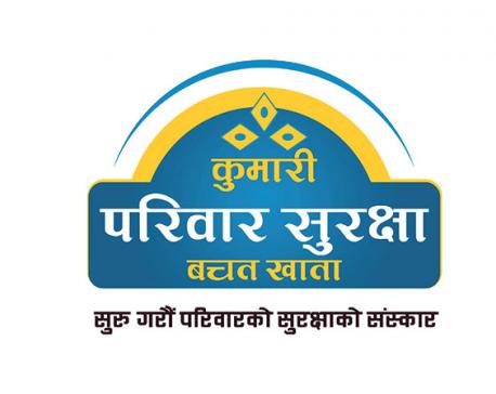 Kumari Bank launches new savings product