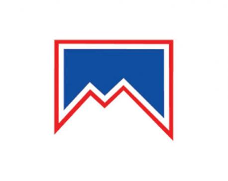 Machhapuchhre Bank launches debentures