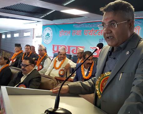 Nepal to host Global Media Summit-2020