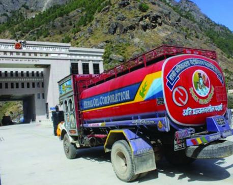 Import starts from Tatopani transit