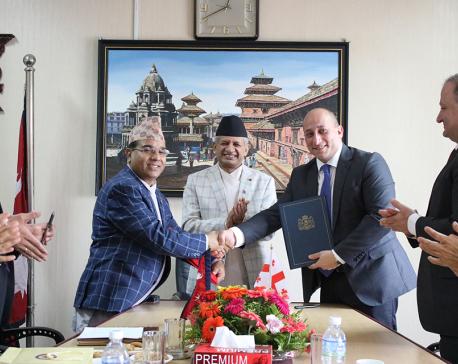 Nepal, Georgia agree on free visa