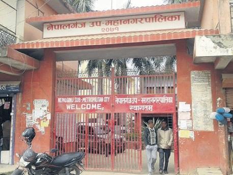 Nepalgunj Sub-metropolitan City assembly passes budget