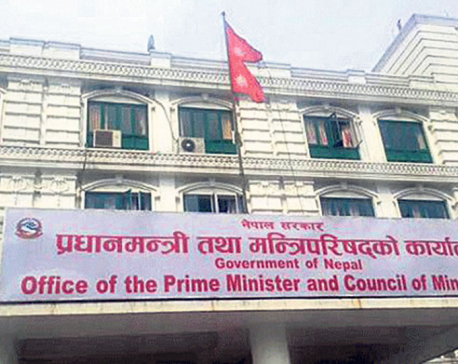 PM Oli reshuffles Cabinet (with list of new ministers)
