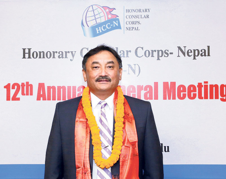 Pradip Kumar Shrestha appointed dean of consular corp