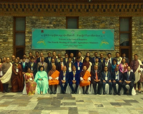 Fourth meeting of SAARC agriculture ministers held in Bhutan