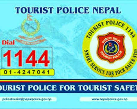 Tourist Information Centre launched at Thamel