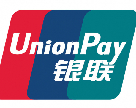 UnionPay International gets license of payment services operator