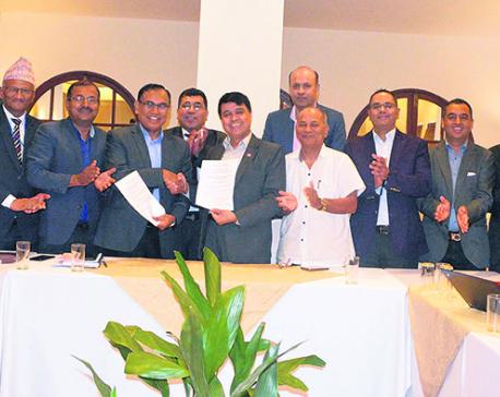 Global IME and Janata Bank sign MoU for merger