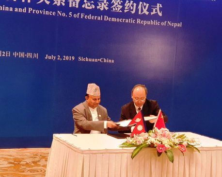 Province 5, China's Sichuan establish provincial ties