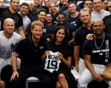 Did Prince Harry ignore Meghan Markle during MLB game?